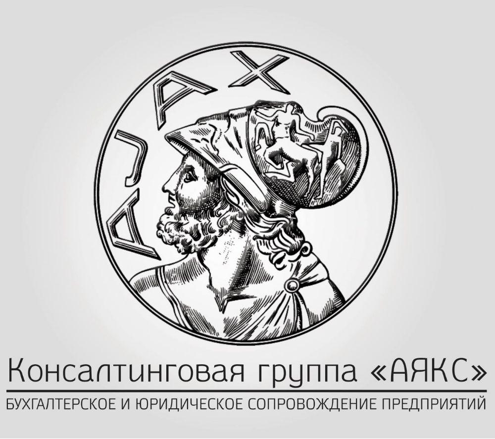 ОСМД обслуживание Киев. ОСББ обслуговування